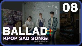 슬프고 슬픈 발라드 20 #08 (KPOP SAD SONG)