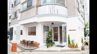 대전 장대동 카페 태희갤러리카페