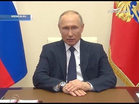 В России продлили режим нерабочих дней до 30 апреля