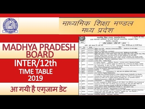 MP Board 12th Time Table 2019   MPBSE 12th Exam Date 2019