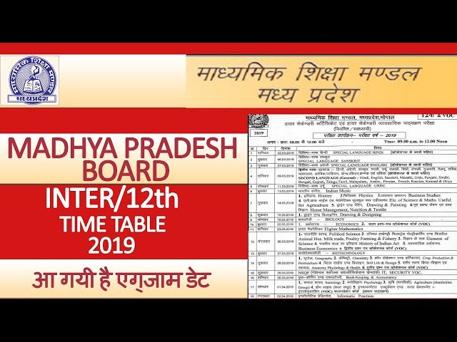 MP Board 12th Time Table 2019 [Released] - Download Now