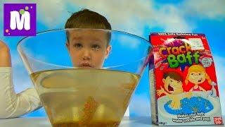Крэкл Бафф испорченный ёмкость с шипучей смесью и сюрпризы игрушки Surprise toys in a Cracle Baff