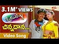 Prema Lekha Movie Songs Chinnadana Osi Chinnadana Video Song Ajith Devayani