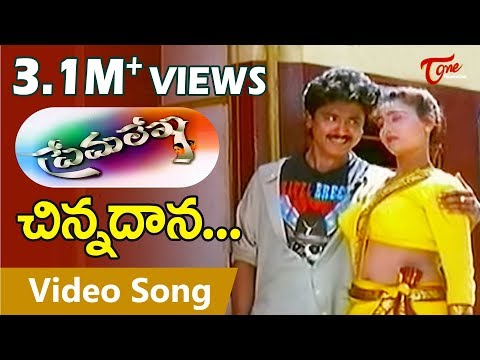 Prema Lekha Movie Songs | Chinnadana Osi Chinnadana Video Song | Ajith | Devayani