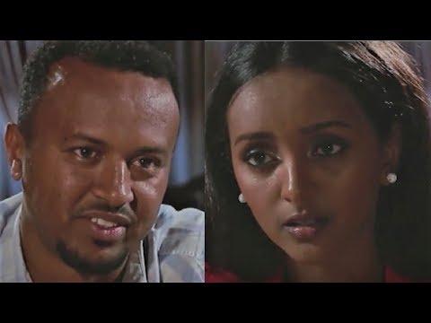 Yesferen Lij (Ethiopian movie 2017)