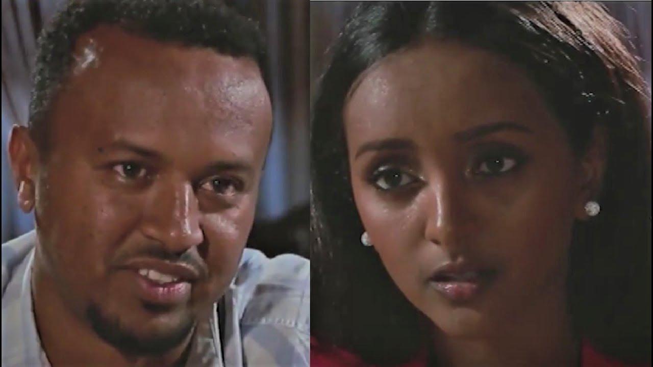 Download Yesferen Lij (Ethiopian movie 2017)
