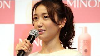 エンタメニュースを毎日掲載!「MAiDiGiTV」登録はこちら↓ http://www.youtube.com/subscription_center?add_user=maidigitv 元AKB48で女優の大島優子さんが第一 ...
