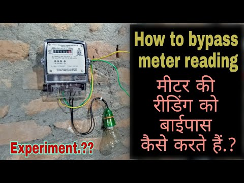 How to bybass meter reading in hindi//experiment with meter in (Hindi/Urdu)- Electro Technic