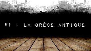 Episode 1 - Le Théâtre dans la Grèce Antique