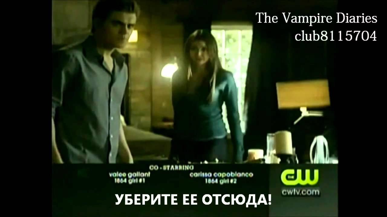 The Vampire Diaries Ger Sub