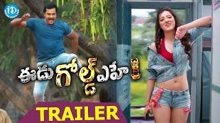 Watch eedu gold ehe movie trailer. starring sunil, sushma raj and richa panai. directed by veeru potla. produced ramabrahmam sunkara. music mani sharma...