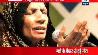 Pakistani folk singer Reshma dead