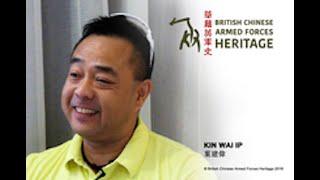 Ip, Kin Wai Interview