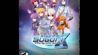 Acceleration of SUGURI X Edition (2011) (PlayStation 3 Game Music)