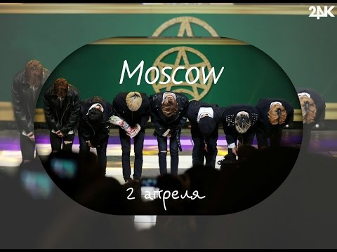Concert in Moscow of the group 24K.