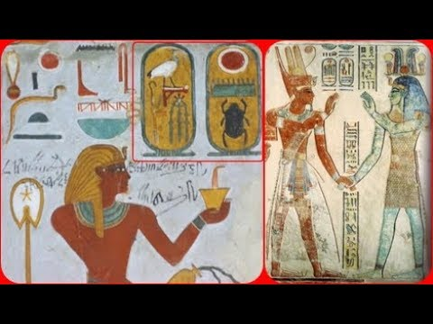 What Do You Know About Cartouche Egypt