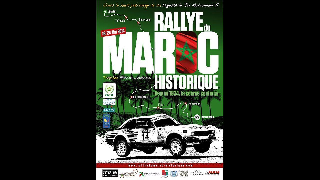 l a fuel fyl racing team rallye du maroc historique 2014 youtube. Black Bedroom Furniture Sets. Home Design Ideas