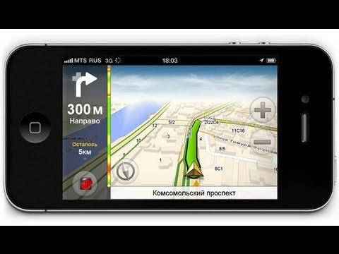 [Видеообзор] Обновление Яндекс.Навигатор