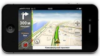 видеообзор Обновление Яндекс.Навигатор