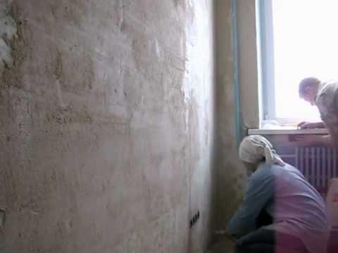 видео: Выравнивание стен