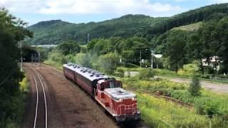 いまや貴重な客車列車 (DE10 1690[釧]+釧クシ14系すずらん編成) 全検上がって函館-釧路間回送 Japanese Old style train,Hokkaido,Japan