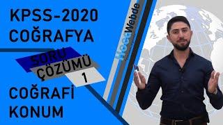 🌍 🕘 1) KPSS 2020 Coğrafya Soru Çözümü Engin Eraydın - Coğrafi Konum
