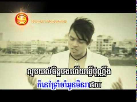 Rous Kmean Oun Min Ban (Karaoke)