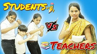 TEACHER VS STUDENTS PART 1 l Types of students in Classroom l Ayu And Anu Twin Sisters