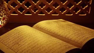 Jamalo Husn-e-Quran | Nazm | Urdu