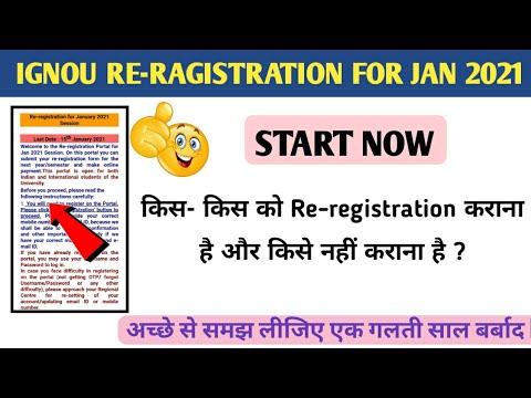 IGNOU Re-Registration Jan 2021 Session Student Ll Re-registration Jan 2021 Ll Ignou Re-registration