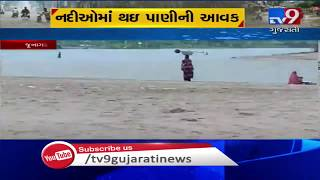 Rajkot : Heavy rain in Chorwad and Gadu, rivers overflow | Tv9GujaratiNews