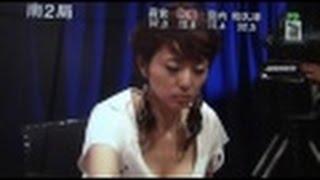 そろそろ終盤戦この女流の激バトルの結末は? http://fanblogs.jp/gomok...