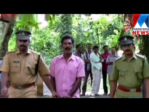 Arrest In Leopard Hunting | Manorama News