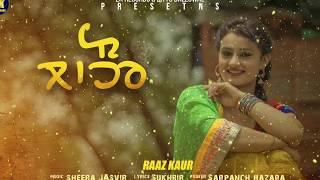 Lahore Song (Official Motion Poster) Raaz Kaur ||Sheera Jasvir|| Ek Records