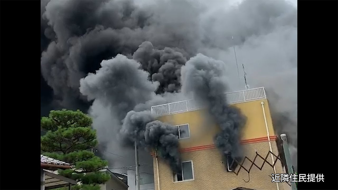 As many as 13 dead in suspected arson at Kyoto animation studio