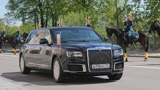 Лимузин Путина 'Кортеж' AURUS. Путин пересел на российский лимузин .