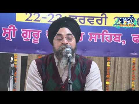 Guru-Satguru-Bhaag-2-Gurbani-Vichar-Bauji-#39-S-Lekh-Brahm-Bunga-Dodra-Sangat-Faridabad-Feb-2020
