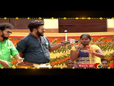 #PROMO | நமது கேப்டன் டிவியில் குடியரசு தினத்தன்று செனிநத்தம் கிராம மக்களுடன் கலகலப்பான கொண்டாட்டம் | 023.01.2019 |  Like: https://www.facebook.com/CaptainTelevision/ Follow: https://twitter.com/captainnewstv Web:  http://www.captainmedia.in  About Captain TV  Captain TV, a standalone Tamil General Entertainment Satellite Television Channel was launched on April 14 2010. Equipped with latest technical Infrastructure to reach the Global Tamil Population A complete entertainment and current affairs channel which emphasison • Social Awareness • Uplifting of Youth • Women development Socially and Economically • Enlighten the social causes and effects and cover all other public views  Our vision is to be recognized as the world's leading Tamil Entrainment, News  and Current Affairs media network most trusted, reaching people without any barriers.  Our mission is to deliver informative, educative and entertainment content to the world Tamil populations which inspires people through Engaging talented, creative and spirited people. Reaching deeper, broader and closer with our content, platforms and interactions. Rebalancing Tamil Media by representing the diversity and humanity of the world. Being a hope to the voiceless. Achieving outstanding results efficiently.