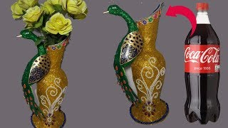 flower vase with plastic bottle || how to make flower vase  ||dustu pakhe