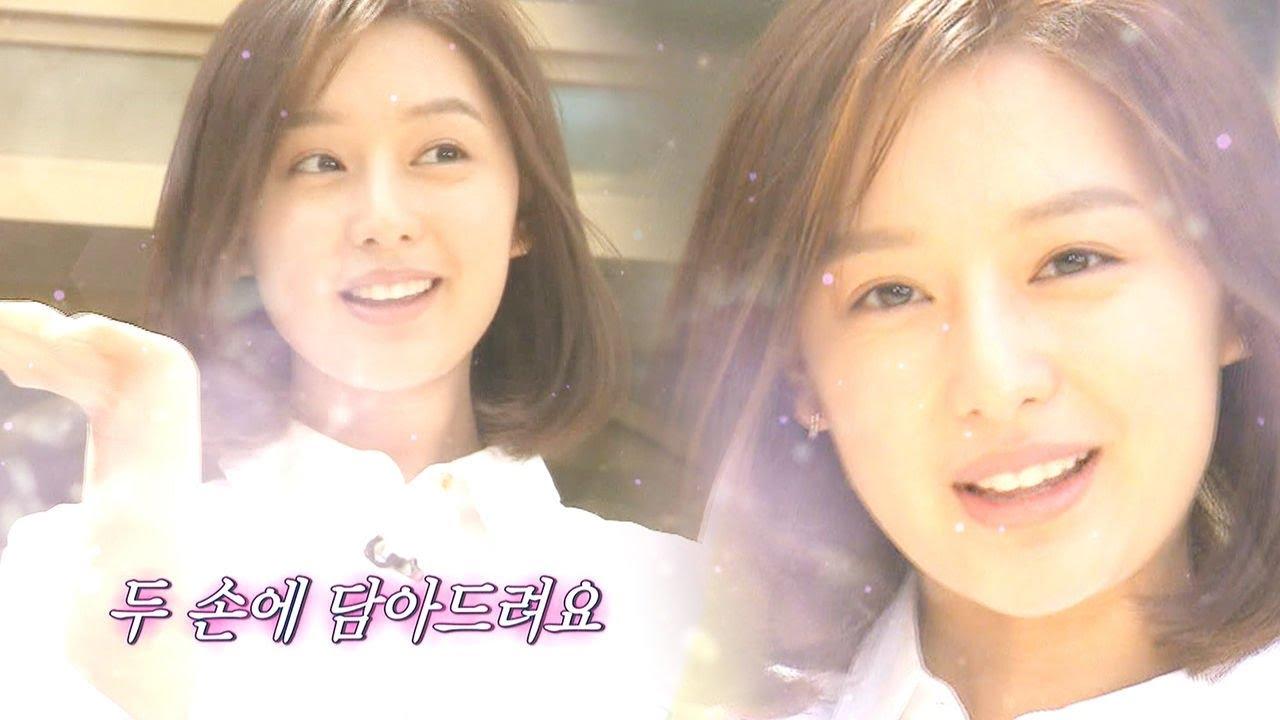 GooWon Couple' Jin Goo ♥ Kim Ji Won, lovely heart dance!