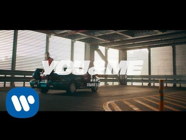連晨翔 Simon Lien《You & Me》Official Music Video