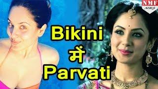 Repeat youtube video Mahadev की पार्वती का किरदार निभाने वाली Pooja का दिखा 'BIKINI' अवतार और आने लगे Negative Comments