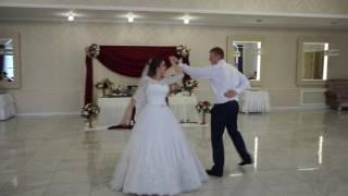 Первый танец жениха и невесты Постановка танца