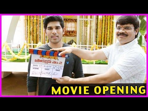 Allu Sirish - Sri Shailendra Productions Movie Opening Full Video - Allu Aravind