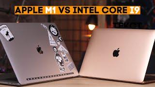 MacBook Air (M1) против всех! Я такого не ожидал...
