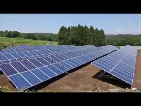 Nasu mega solar power plant Introduction