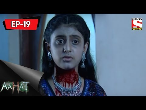 Aahat - 3 - আহত (Bengali) Ep 19- Hotel Rina Bella thumbnail