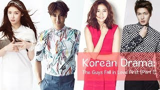 Video Korean Drama: The Guys Fall in Love First [Part I] download MP3, 3GP, MP4, WEBM, AVI, FLV November 2018