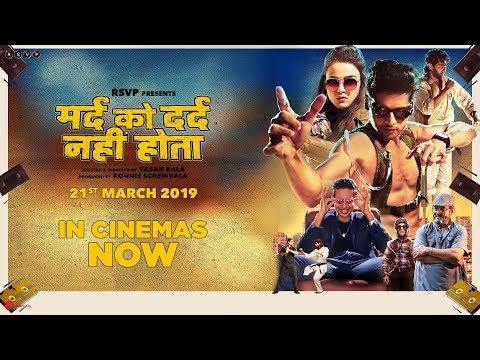 Mard Ko Dard Nahi Hota   Official Trailer   Abhimanyu D, Radhika M   Vasan Bala   21st March 2019