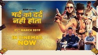 Mard Ko Dard Nahi Hota | Official Trailer | Abhimanyu D, Radhika M | Vasan Bala | 21st March 2019